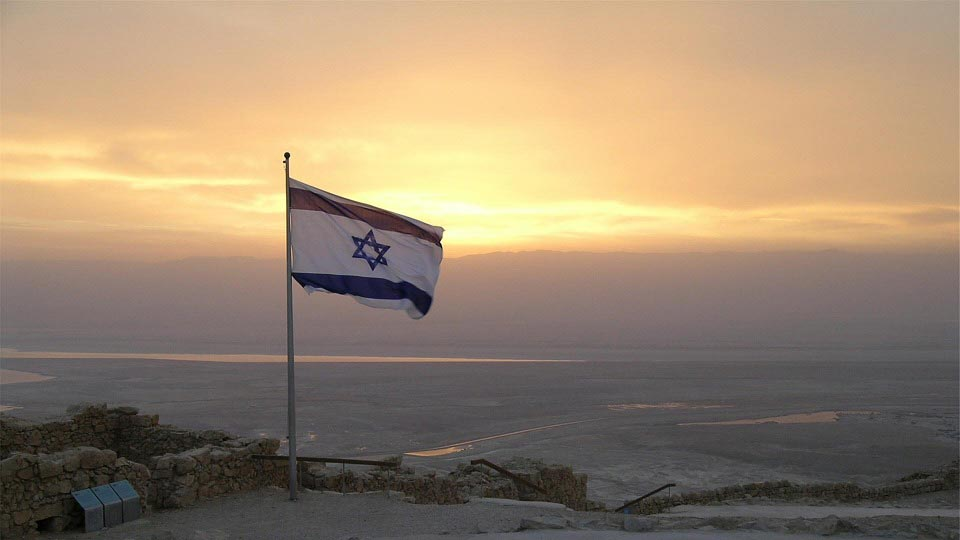 Israel Flag – The Official Symbol of Israel
