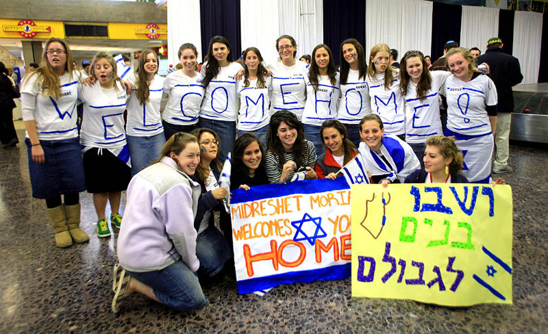 Zionsm - nefesh-be-nefesh
