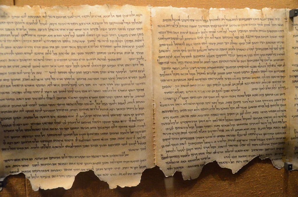 Dead Sea Scrolls by S.K. LO on Flickr