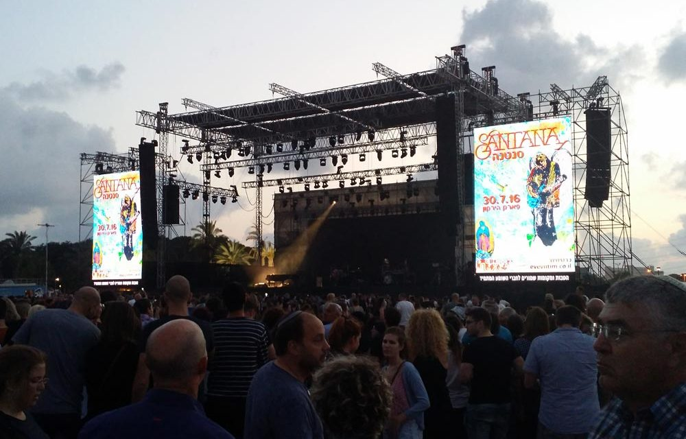 Israel Concerts featuring International Music Artists