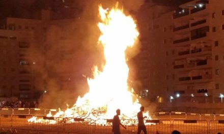 Lag BaOmer Festival – A Celebration Around the Bonfire