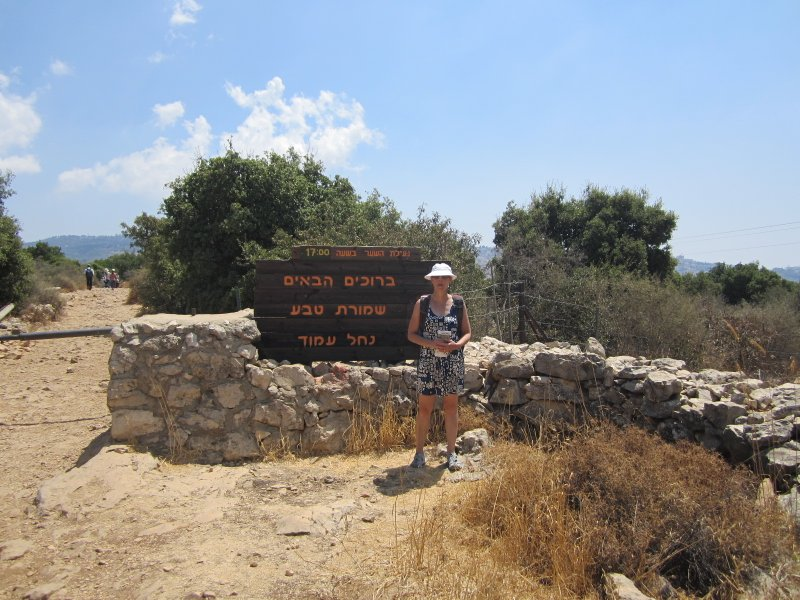 Nahal Amud – A Nature Hike to Remember