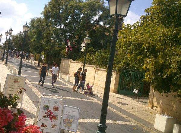 The pedestrian walkway in Zichron