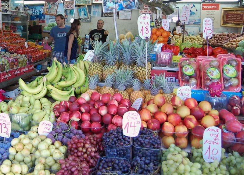 Jerusalem Mahane Yehuda Market Tasting