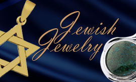 GENUINE ISRAELI JEWELRY