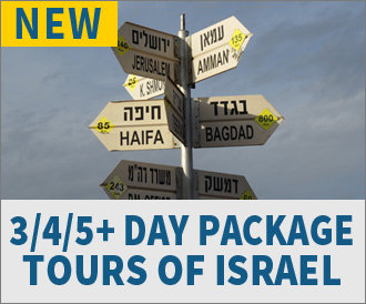 PACKAGE TOURS IN ISRAEL